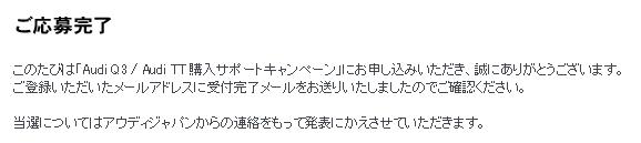 201605140109.jpg