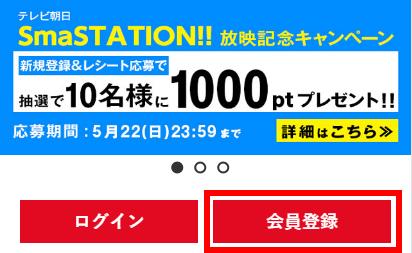 201605150107.jpg