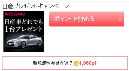 201605270102.jpg