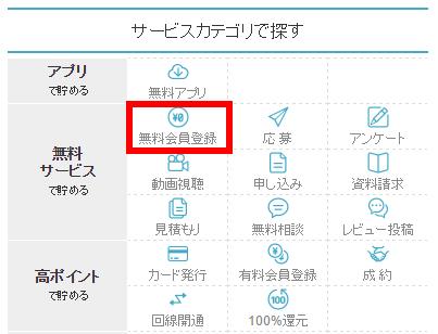 201605270104.jpg