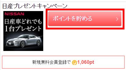 201605270106.jpg