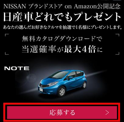 201605270107.jpg