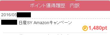 201605270110.jpg