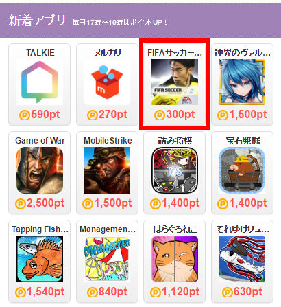 201605280103.jpg