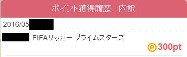 201605280106.jpg