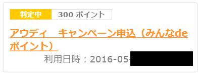 201605300101.jpg
