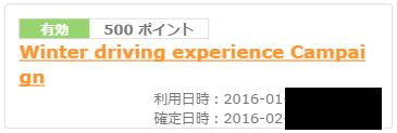 201605300102.jpg