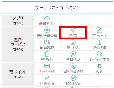201605300103.jpg