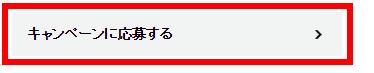 201605300106.jpg
