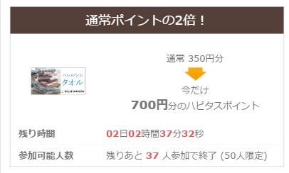 201605310101.jpg