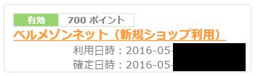 201605310102.jpg
