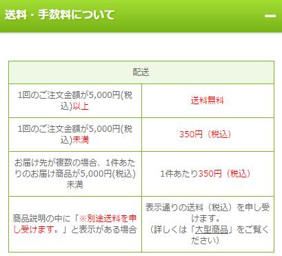 201605310103.jpg