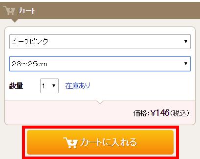 201605310111.jpg