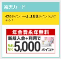 201605310208.jpg