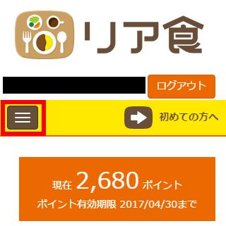 201606030103.jpg