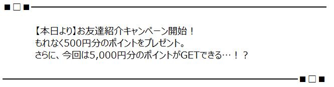 201606260101.jpg