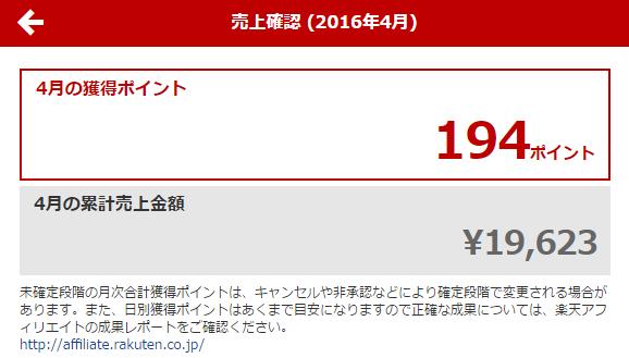 201606270101.jpg