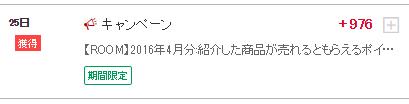 201606270103.jpg
