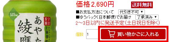 201606290207.jpg