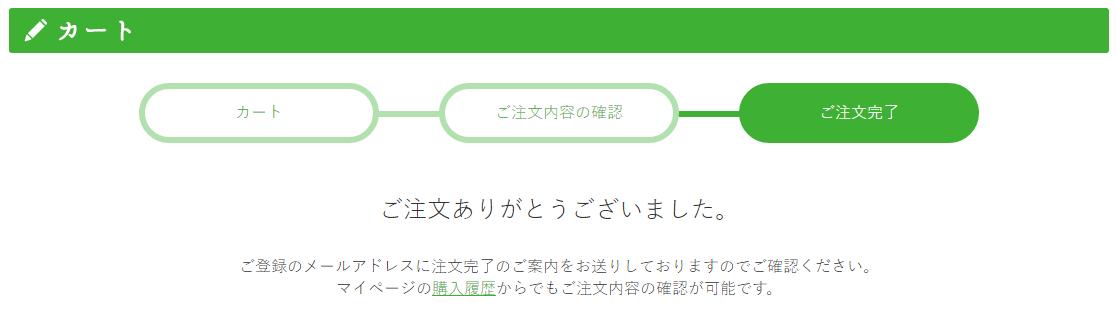 201607230110.jpg