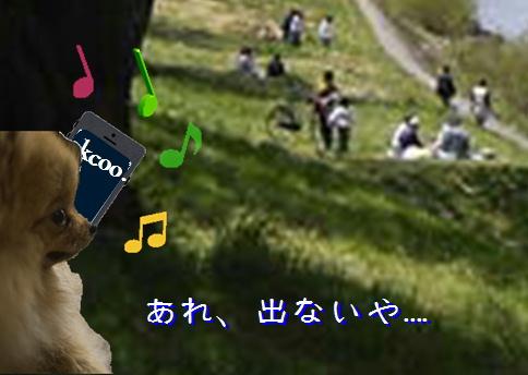 blog20160407-6.jpg