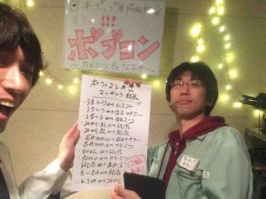 fc2blog_201607070351422f2.jpg