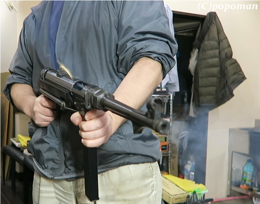 MP40-1 popoman