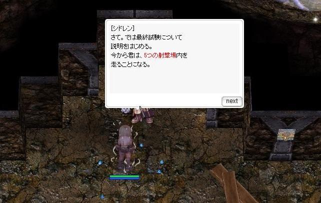 20160518_14.jpg