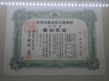 20150226