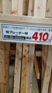 20160528_092427.jpg