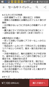 Screenshot_2016-06-01-21-08-22.png