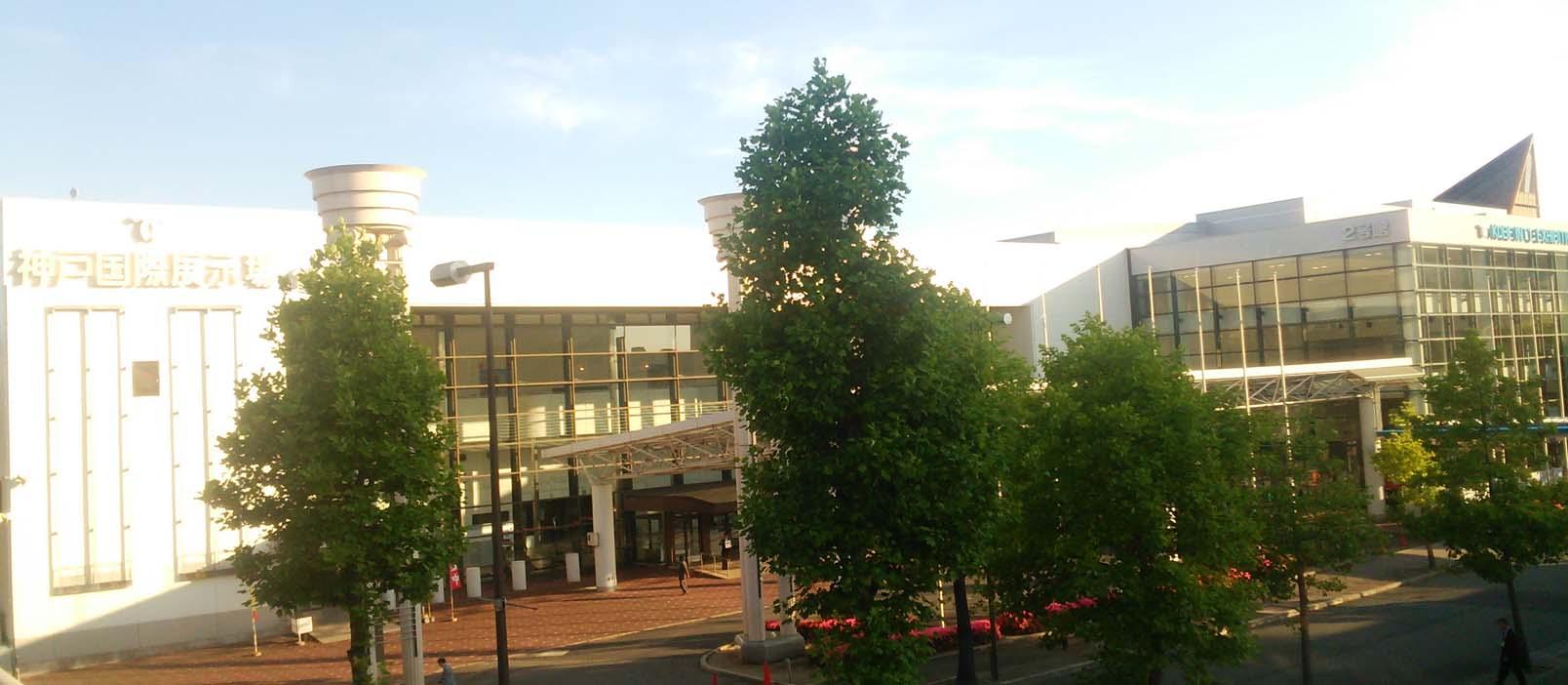 神戸国際会議場2016s
