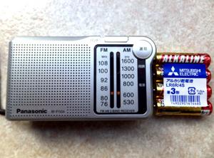 乾電池とラジオ
