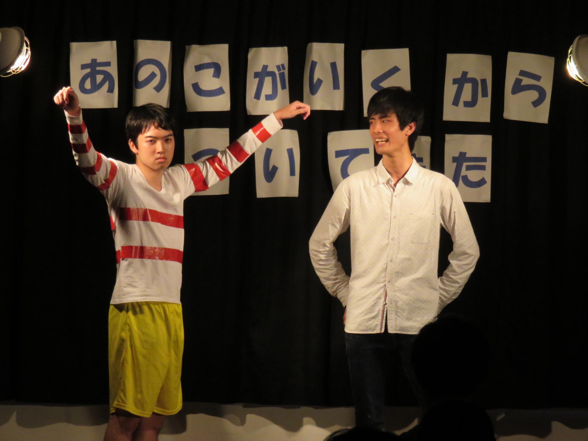 5月 落単戦隊ホーセーケーズ