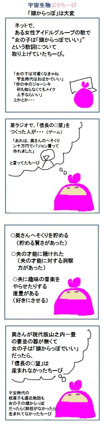 160525_アルファベット数字グループ