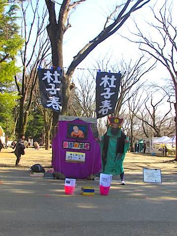 2016 tosiharu3
