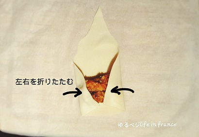 パートブリゼ包み焼き④