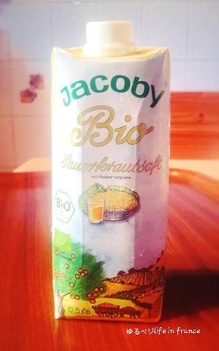 choucroute juice①