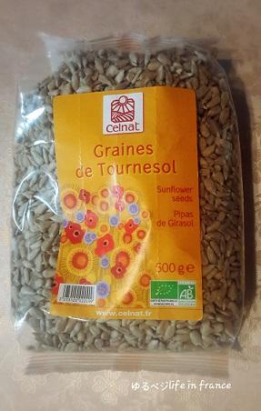 graines de tournesol