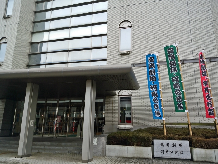 Ayaka (2)