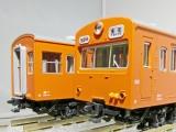 74038C3007