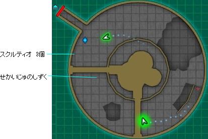 コア第2層-3