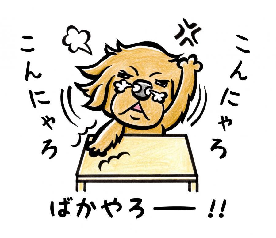 fc2blog_20160508170123d18s.jpg