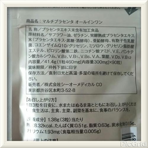 moblog_1a55094c.jpg