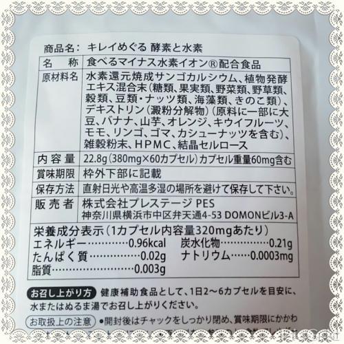 moblog_5d98c1c6.jpg