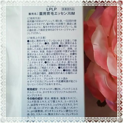 moblog_fcc49532.jpg