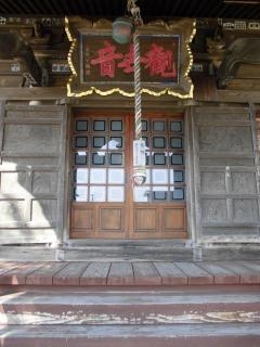 2015年04月25日 龍覚寺05