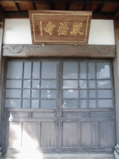 2015年04月25日 般若寺4