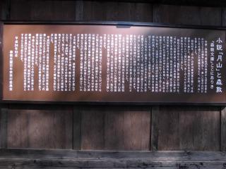 2015年04月26日 注連寺09