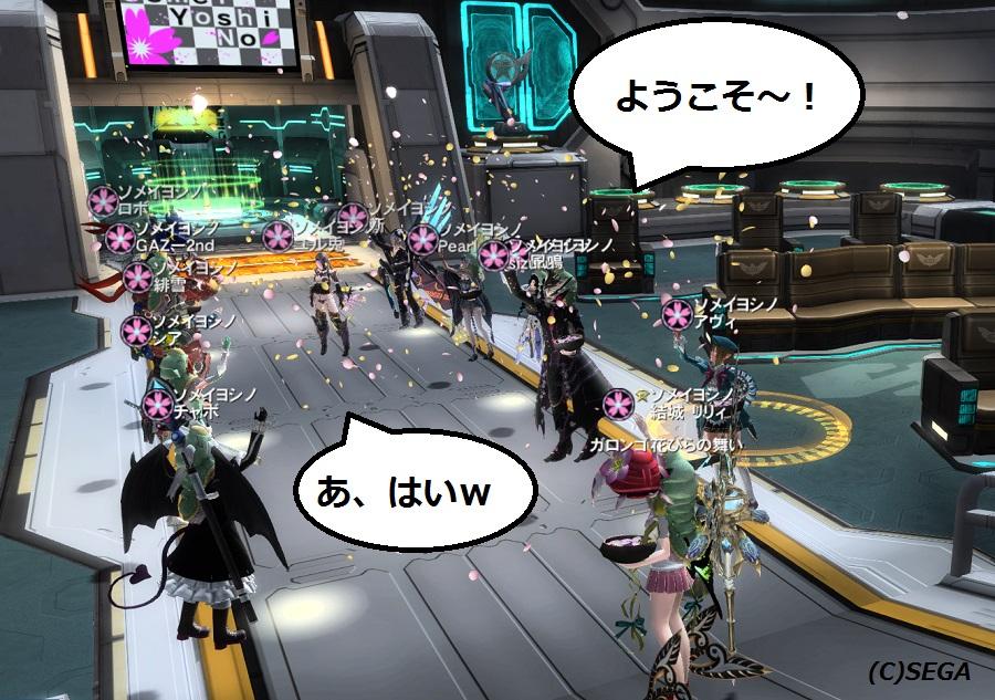 H28 4-6 花びら3
